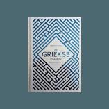 de-griekse-eilanden-kookboek