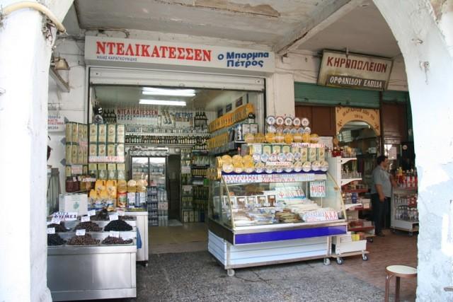 Griekse delicatessen